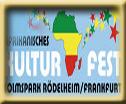 Afrikanisches Kulturfest Solmpark Frankfurt Afrikanisches Kulturfest Solmspark Frankfurt AFROTAK TV cyberNomads Black German Media and Culture Archive Afrika Deutschland